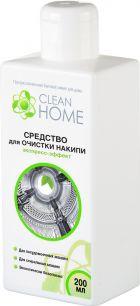 Средство для очистки накипи экспресс-эффект CLEAN HOME\