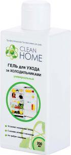Гель для ухода за холодильниками универсальный CLEAN HOME