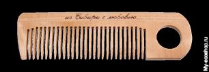 """""""Тимбэ"""" Расческа РД4103, с отверстием, частый зуб, малая"""