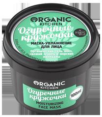 """Маска-увлажнение для лица """"Огуречные кружочки"""" Organic Kitchen"""