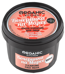"Маска-очищение для лица ""Вечеринка на Марсе"" Organic Kitchen"