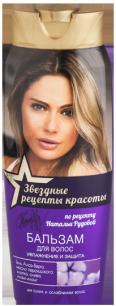 бальзам для волос Увлажнение и Защита ЗРК