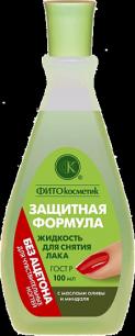 """fk"" Жидкость для снятия лака ""Защитная формула"" с маслом оливы и миндаля без ацетона 100 мл ПЛАСТИК"