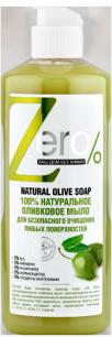 Мыло для очищения оливковое Zero