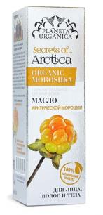 Масло арктической морошки для волос лица и тела Арктика