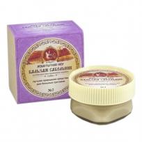 Бальзам №7 Сабельник лучшее природное средство для больных суставов Клеона