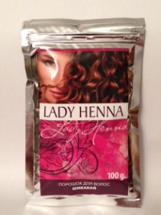 Шикакай - порошок для волос LADY HENNA
