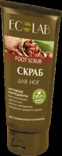 Скраб для ног, Ecolab