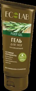 "Гель для ног ""Охлаждающий"", Ecolab"