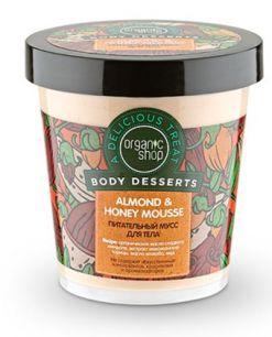 Мусс для тела  Honey питатательный
