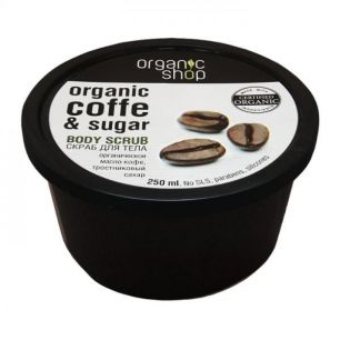 Скраб для тела бразильский кофе