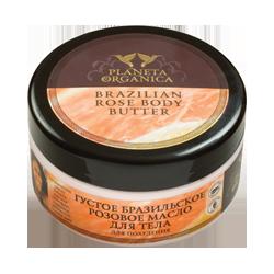 Густое бразильское розовое масло для тела