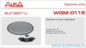 """Aura WGM-0115 15"""" (38см), с крепежом"""