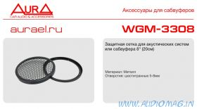 Aura WGM-3308 (20см)