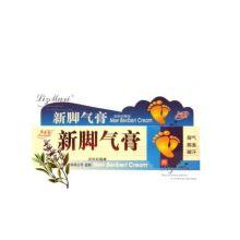 """Тай Ян"" Фитокрем New Beriberi Cream,(от грибка и потливости ног) 25гр."