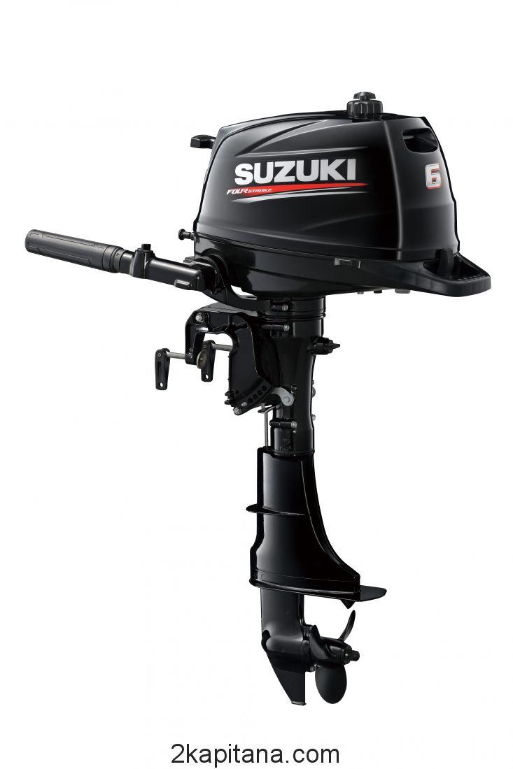 Лодочный мотор Suzuki DF 6 АS (Сузуки)