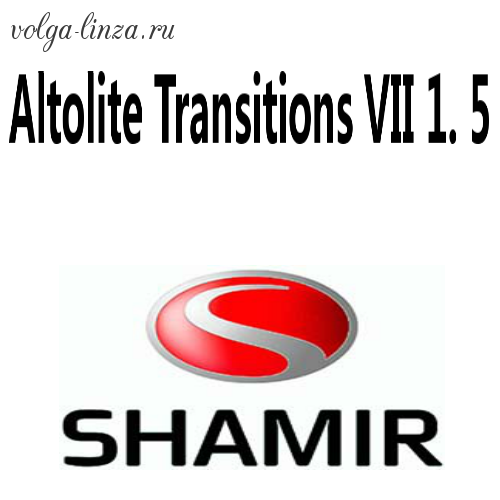 Shamir Altolite Transitions VII 1. 5 grey brown