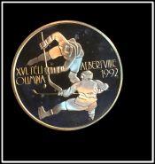 Венгрия 500 форинтов 1989 Олимпиада Альбервилль 1992 ХОККЕЙ Серебро
