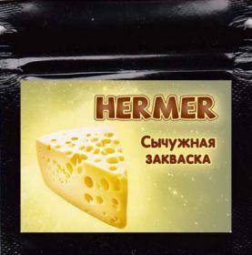 """Этикетка  5х4 см """"HERMER""""    (50 шт)"""