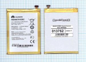 Аккумулятор Huawei Ascend Mate (HB496791EBC) Оригинал