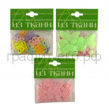 Декор Альт для поделок Бабочки/Цветы из ткани 2-164/165