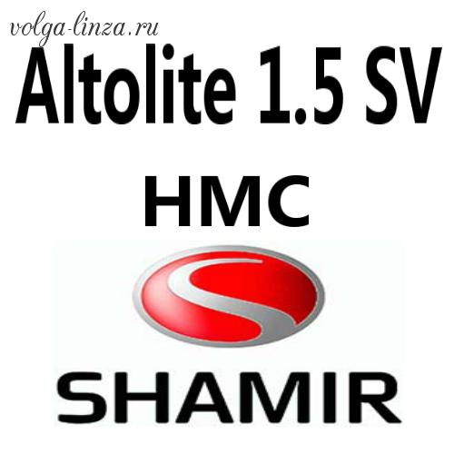 Shamir Altolite 1.5  SV HMC