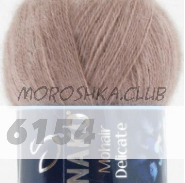 Светлое какао Mohair Delicate NAKO (цвет 6154)