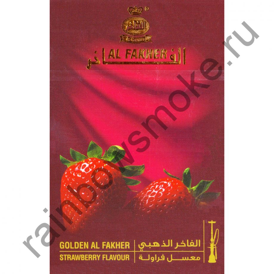 Al Fakher Gold 50 гр - Strawberry (Клубника)