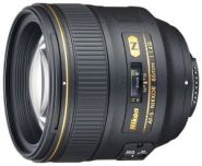 Nikon 85mm f/1.4G AF-S Nikkor 100th Anniversary Edition