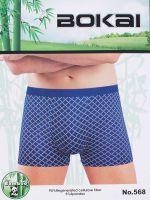 РАСПРОДАЖА!!!Мужские трусы BOKAI(бамбук)-88 руб