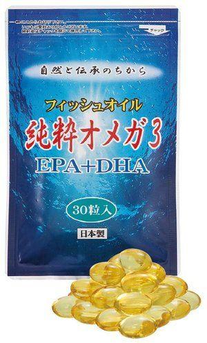 Омега-3 (EPA+DHA) на 30 дней