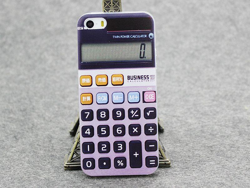 Силиконовый чехол для iPhone 7/8 (калькулятор)