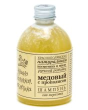 Шампунь для волос «Медовый с прополисом» от перхоти