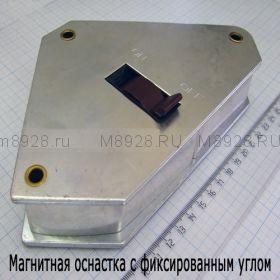 Магнитный угольник для монтажных работ