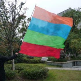 Появление шелкового флага (1.6 *1.65 метра) (радуга)