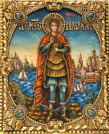 Икона именная Валерий Мелитинский 19 х 23 см, роспись по дереву, самоцветы