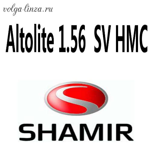 Shamir Altolite 1.56  SV HMC