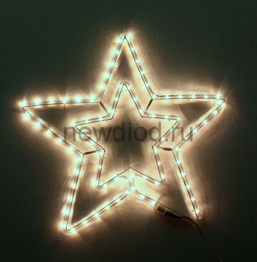 Звезда из дюралайта 38 см. (Белая)