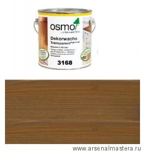 Цветное масло OSMO 3168 Dekorwachs Transparent Tone Дуб Антик 2,5 л