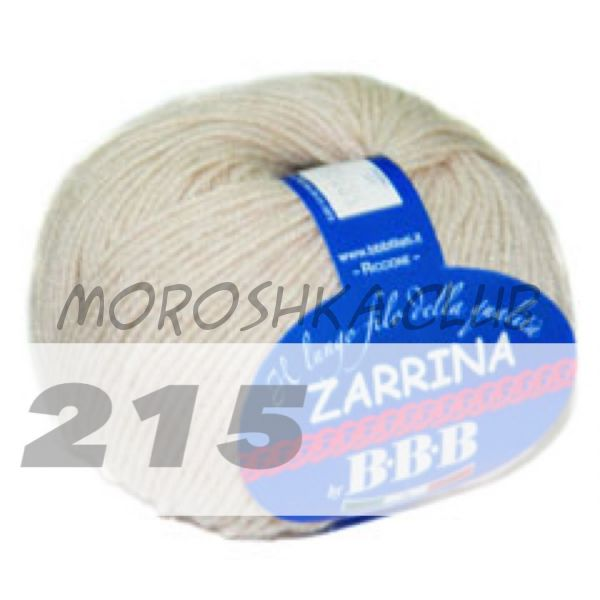 Бежевый Zarrina BBB (цвет 215)