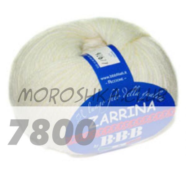 Молочный Zarrina BBB (цвет 7800)