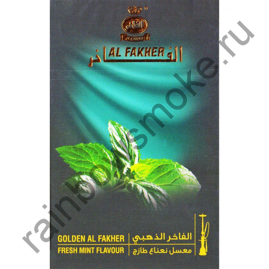 Al Fakher Gold 50 гр - Fresh Mint (Свежая Мята)