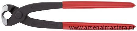 Клещи для хомутов с ушками KNIPEX 10 98 I220 SB