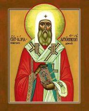 Икона Иона Новгородский (рукописная)