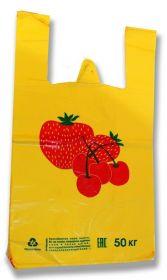 """Пакет майка 30*55 """"ягодка"""""""