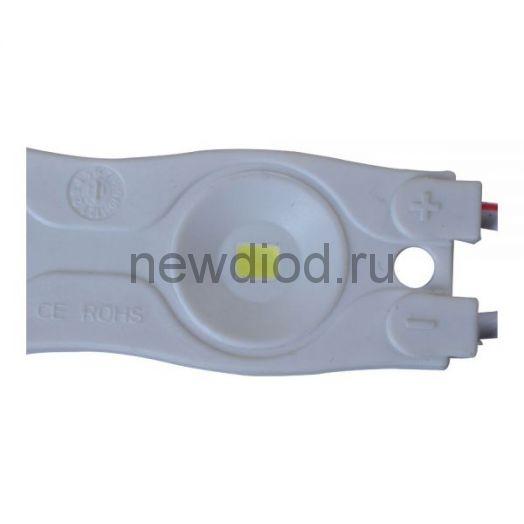 Светодиодный модуль SMD 5054/2LED 44LM 45*12*6 мм  IP65 warm white