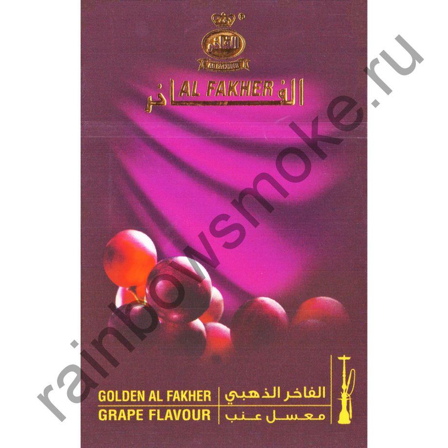 Al Fakher Gold 50 гр - Grape (Виноград)
