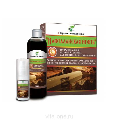 Комплекс для принятия ванн и растираний Нафталанская Нефть 300 мл
