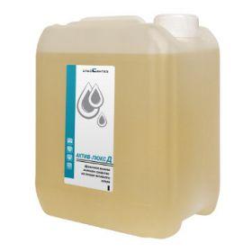 Актив-Люкс Д / щелочное пенное моющее средство с дез. эффектом (хлорное) / концентрат / 5 л