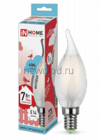 Лампа светодиодная LED-СВЕЧА НА ВЕТРУ-deco 7Вт 230В Е14 4000К 630Лм матовая IN HOME